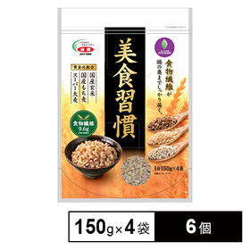 国産玄米・国産もち麦使用 スーパー大麦美食習慣