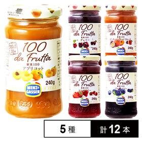 メンズ&ガッサー 果実100 5種