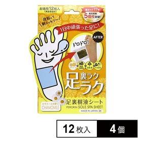 【4個セット】ペロリン足裏樹液シート12枚入(カモミール)