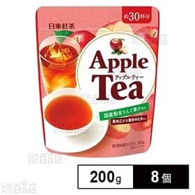 日東紅茶 アップルティー 200g×8個
