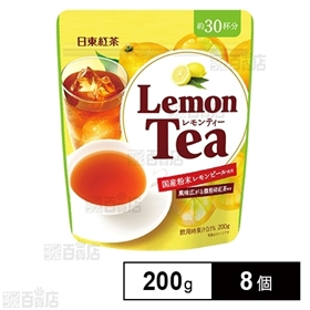 日東紅茶 レモンティー 200g×8個