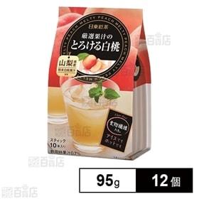 日東紅茶 厳選果汁のとろける白桃 10p 95g×12個