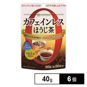 三井銘茶 カフェインレス ほうじ茶  40g×6個