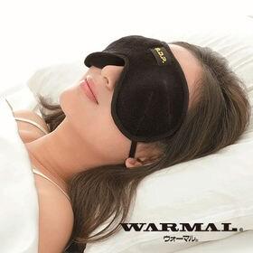 3D目もと温快アイマスク