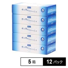 5箱×12パック / Due水に流せるボックスティシュ180...