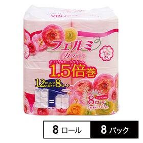 8ロール×8パック / フェルミパルプ ピンク ダブル 1....