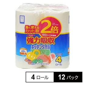 4ロール×12パック / 倍巻フェルミキッチンタオル 100...