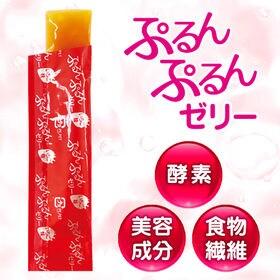 ぷるんぷるんゼリーいちご味 50本入