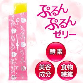 ぷるんぷるんゼリーピーチ味 50本入