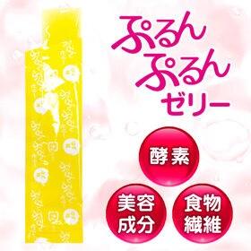 ぷるんぷるんゼリーゆず味 50本入
