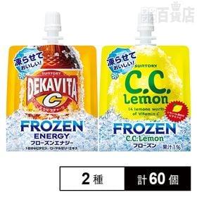デカビタC フローズンエナジー/C.C.レモン フローズン