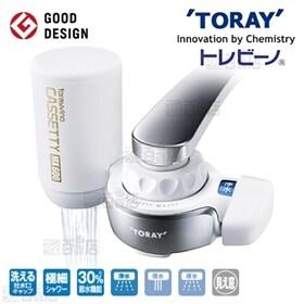 東レ(TORAY)/トレビーノ カセッティ 307MX (高...