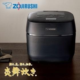 象印マホービン(ZOJIRUSHI)/圧力IH炊飯ジャー炎舞...
