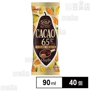【40個】明治 GOLD LINE CACAO65% チョコ...