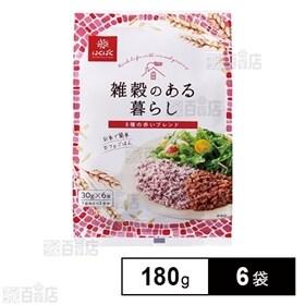 雑穀のある暮らし 赤いブレンド 180g×6袋