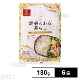 雑穀のある暮らし 黄色いブレンド 180g×6袋