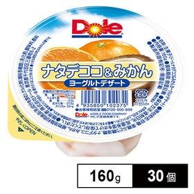 ナタデココ&みかん ヨーグルトデザート 160g×30個