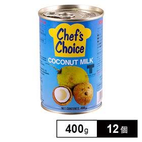 ココナッツミルク 400g×12個