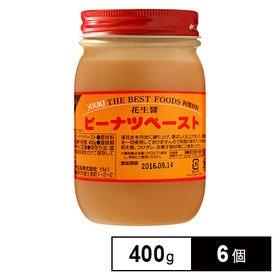 業務用 ピーナツペースト(花生醤) 400g×6個