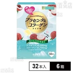 ビューパワー プラセンタ・コラーゲン〈ゼリー〉ライチ味 32...