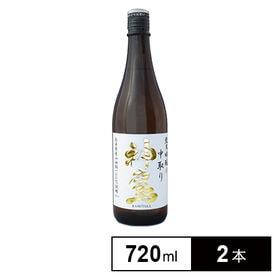 神鷹純米吟醸山田錦中取り 720ml×2本