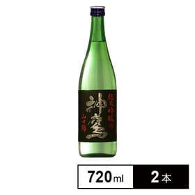 純米吟醸神鷹山田錦 黒 720ml×2本