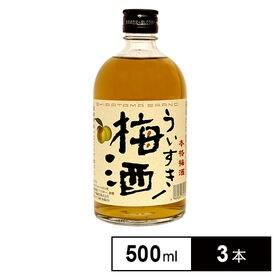 白玉ういすきー梅酒 500ml×3本