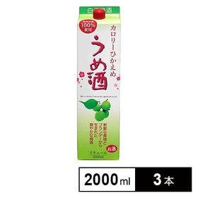 白玉梅酒マイルドパック 2000ml×3本