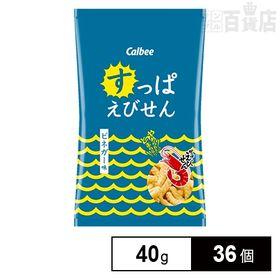 カルビーすっぱえびせんビネガー味40g