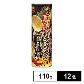 四川料理しびれ王 麻辣ポテトチップス 110g×12個