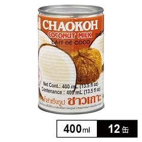 ココナッツミルク(14oz) 400ml×12缶