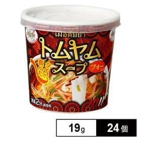 タイで食べたトムヤムスープ フォー入り 19g×24個