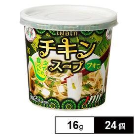 タイで食べたチキンスープ フォー入り 16g×24個