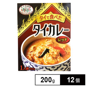 タイで食べたタイカレーレッド 200g×12個