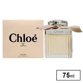 クロエ オードパルファム 75ml | エレガントで魅惑的なフレッシュフローラルの香調!