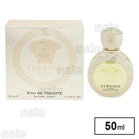 ヴェルサーチェ エロス フェム EDTSP 50ml | センシュアルで心奪われるようなフレッシュな、フローラル フルーティー ウッディの香り!