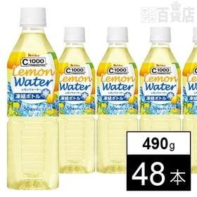 C1000レモンウォーター凍結ボトル