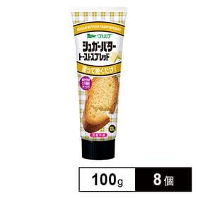 ヴェルデ シュガーバタートーストスプレッド 100g×8個
