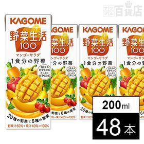 カゴメ 野菜生活100 マンゴーサラダ 200ml×48本