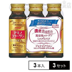 アミノコラーゲンプレミアムドリンク 3P