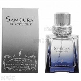 サムライ ブラックライト オードトワレ 30ml | フレッシュで、みずみずしく、優しい香りへと変化していく香調