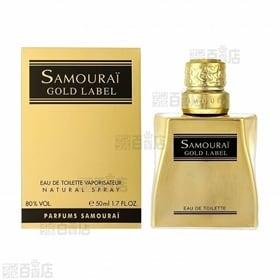 サムライ ゴールドレーベル オードトワレ 50ml | 清々しい潔さと暖かい優しさ、そして強さを持つ男の香り
