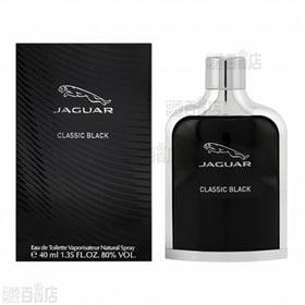 ジャガー(JAGUAR) ジャガークラシック ブラック オー...