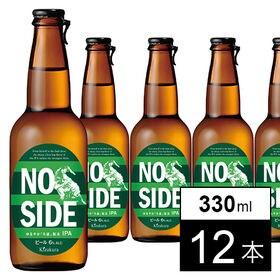 黄桜クラフトビール NO SIDE 330ml