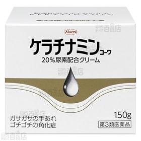 ケラチナミン20%尿素配合クリーム 150g