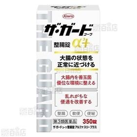 ザ・ガードコーワ整腸錠α3+ 350錠