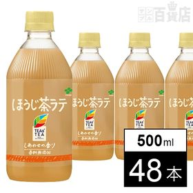 TEAs' TEA NEW AUTHENTIC ほうじ茶ラテ PET 500ml