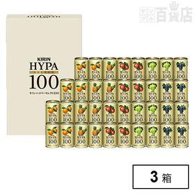【計111本】ハイパーセレクト100 160g缶 37本入×...