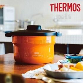 [オレンジ/2.8L (3~5人用)]サーモス(THERMO...