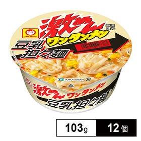 激めんワンタンメン 豆乳担々麺 103g×12個